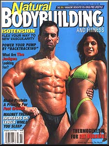 Natural Bodybuilding Workout Routine – Bodybuilding and Fitness